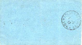 Banknotes Rouy-le-Grand (80). Commune. Billet. 1 franc du 19.1.1915