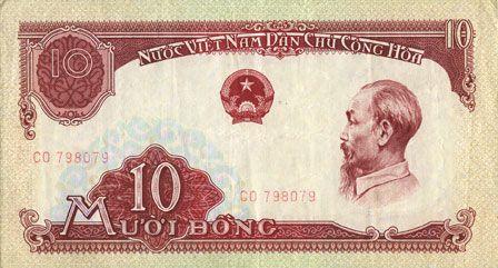 Banknotes Vietnam. République Démocratique. Banque Nationale du Vietnam. Billet. 10 dong 1958