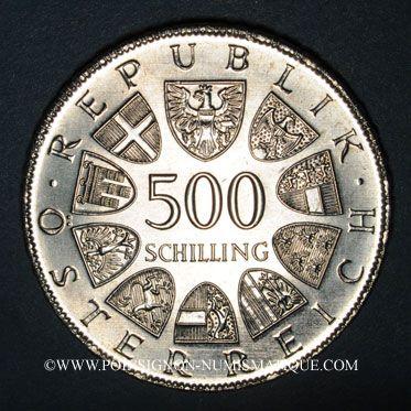 Coins Autriche. République. 500 schilling 1982. 500e anniversaire de l'imprimerie en Autriche