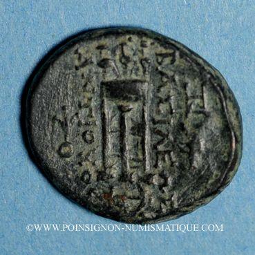 Coins Royaume de Syrie. Antiochus II Théos (264-246 av. J-C). Bronze. Tralles (?)