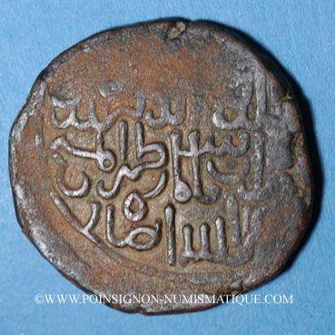 Coins Géorgie. Bagratides. Rusudan, reine (1223-1265). Bronze