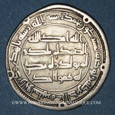Coins Iraq. Umayyades. Epoque al-Walid II (125-126H = 743). Dirham 126H. Wasit
