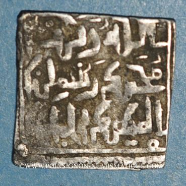 Coins Maghreb. Hafsides (vers 700 H). Dirham anonyme (caractères coufiques)