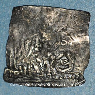 Coins Maghreb. Mérinides. Anonyme. Epoque Abu'l-Hassan 'Ali (731-752 H). 1/2 dirham