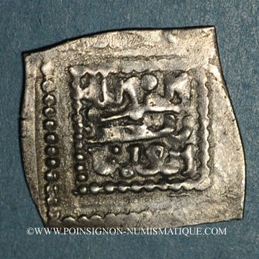 Coins Maghreb. Mérinides. Epoque. Abu Yusuf Ya'qub (685-706 H). 1/2 dirham