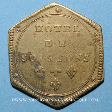 Coins Franc-maçonnerie. Paris. Hôtel de Soissons (1ère moitié du 18e siècle). Jeton en laiton, octogonal