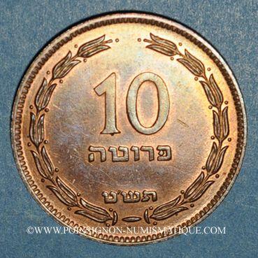 Coins Israel. 10 pruta (1949)