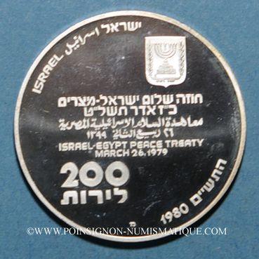 Coins Israël. 200 lirot 1980. Traité de paix avec l'Egypte
