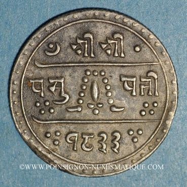 Coins Népal. Prithvi Bir Bikram (1881-1911). 1/2 mohar  1833 ES (=1911)