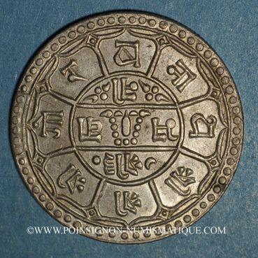Coins Népal. Tribhuvana Bir Bikram (1911-1950). 2 mohar 1984 VS (=1927)
