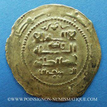 Stolen objects Afghanistan, Ghaznévides, Ibrahim (451-492H), dinar or (Ghazna)