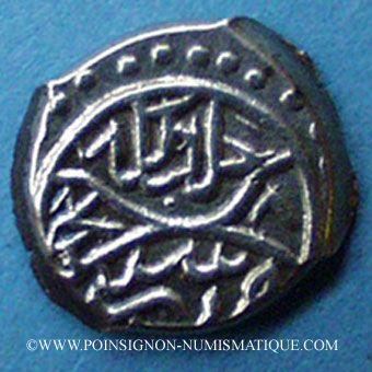 Stolen objects Anatolie, Ottomans, Mehmet II, 1er règne (848-850H), akçe 848H, Bursa