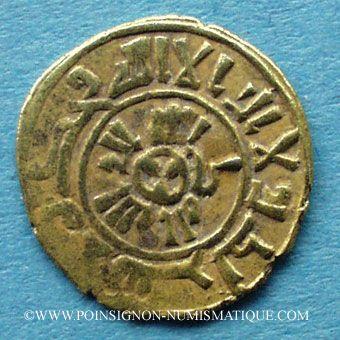 Stolen objects Iran, monnaie fantaisie
