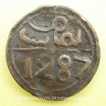 Stolen objects Maghreb, 'Alawites, Sidi Muhammad IV (1276-90H), 4 fals 1287H, Fas
