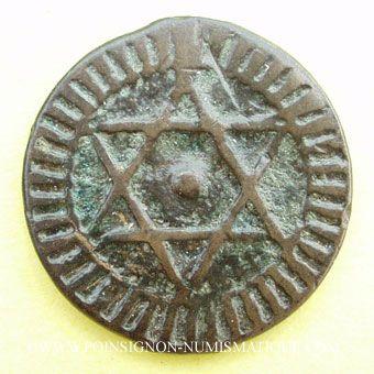 Stolen objects Maghreb, 'Alawites, Sidi Muhammad IV (1276-90H), 4 fals 1289H, Fas