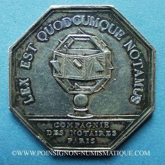 Stolen objects Notaires, Paris, jeton argent. Poinçon : corne d'abondance