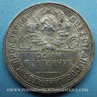 Stolen objects Russie, 50 kopecks 1924