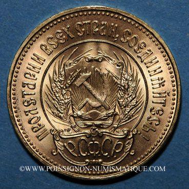 Stolen objects Russie, République, chervonetz (= 10 roubles) 1976