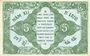 Banknotes Indochine. Billet. 5 cents (1942). Gouvernement général