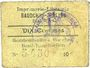 Banknotes Bousies (59). Imprimerie-Librairie Bauchon-Burlion. Billet. DIX centimes