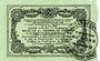 Banknotes Cambrai (59). Syndicat de Communes de la Région de Cambrai. Billet. 1 franc 10.5.1916, série A