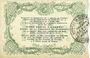 Banknotes Cambrai (59). Syndicat de Communes de la Région de Cambrai. Billet. 10 francs 10.5.1916, série F