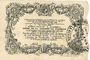 Banknotes Cambrai (59). Syndicat de Communes de la Région de Cambrai. Billet. 2 francs 10.5.1916, série B