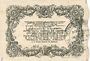 Banknotes Cambrai (59). Syndicat de Communes de la Région de Cambrai. Billet. 2 francs 10.5.1916, série C