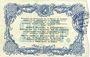 Banknotes Cambrai (59). Syndicat de Communes de la Région de Cambrai. Billet. 20 francs 10.5.1916, série A