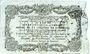 Banknotes Cambrai (59). Syndicat de Communes de la Région de Cambrai. Billet. 50 cmes 10.5.1916, série D
