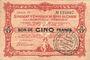 Banknotes Charleville et Mézières (08), Syndicat d'Emission de  Bons de Caisse, 5 francs 11.3.1916, série M