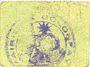 Banknotes Colonfay (02). Commune. Billet. 10 centimes