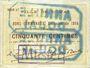 Banknotes Douai (59). Ville. Billet. 50 cmes 30.8.1914, série A2, Essai (Muster)