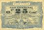 Banknotes Lille (59). Ville. Billet. 25 cmes 13.7.1917, série H