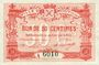 Banknotes Mouy (60). Ville. Billet. 50 centimes 18.9 et 21.11.1915 et 9.8.1916
