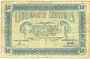 Banknotes Mulhouse (68). Ville. Billet 50 centimes 18.12.1918. Série C