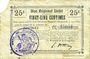 Banknotes Pontruet (02). Commune. Billet. B.R.U., 25 centimes