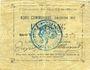 Banknotes Quiéry-la-Motte (62). Commune. Billet. 1 franc, émission 1915, série I