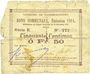 Banknotes Raimbeaucourt (59). Commune. Billet. 50 centimes 14.11.1914, série E