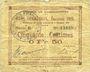 Banknotes Raimbeaucourt (59). Commune. Billet. 50 centimes émission 1915, série E