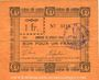 Banknotes Rieulay (59). Commune. Billet. 1 franc 1914