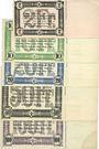 Banknotes Thiaucourt et St Mihiel (54). Syndicat de la Woëvre. Billets. 2, 10, 20, 50, 100 francs 2.8.1915