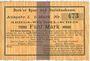 Banknotes Bork. Spar- und Darlehnskasse. Billet. 5 mark 15.8.1914 - 1.4.1915