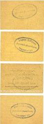 Banknotes Lamsdorf (Lambinowice, Pologne), Hoffmann August. Billets. 10, 25, 50 pf, 1 mark