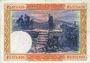 Banknotes Espagne. Banque d'Espagne. Billet. 100 pesetas 1.7.1925 (1936)