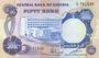 Banknotes Nigéria. Banque Centrale. Billet. 50 kobo (1973-1978)