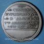 Coins Alsace. Strasbourg. Cercle Numismatique d'Alsace. 7e anniversaire. 1933. Médaille plomb argenté 60 m