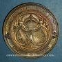 Coins Alsace. Strasbourg. Exposition agricole. 1881. Médaille argent. 50,9 mm. Gravée par W. Mayer