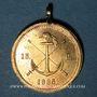 Coins Alsace. Strasbourg. Société nautique Gänselspiel Club. 15-8-1886. Médaille laiton. 25 mm