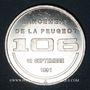 Coins Mulhouse (68). Peugeot Mulhouse - Lancement de la 104. 1991. Aluminium
